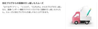 スクリーンショット 2021-01-16 22.10.29.png