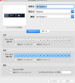 スクリーンショット 2021-04-26 17.33.50.png