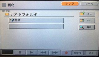 b2df84e1.jpg